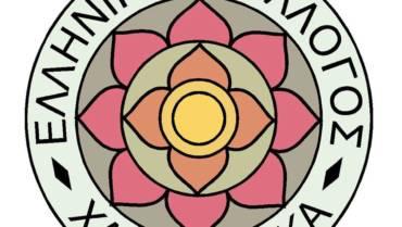 Hatha Yoga Σύλλογος Καρκινοπαθών Κεφι